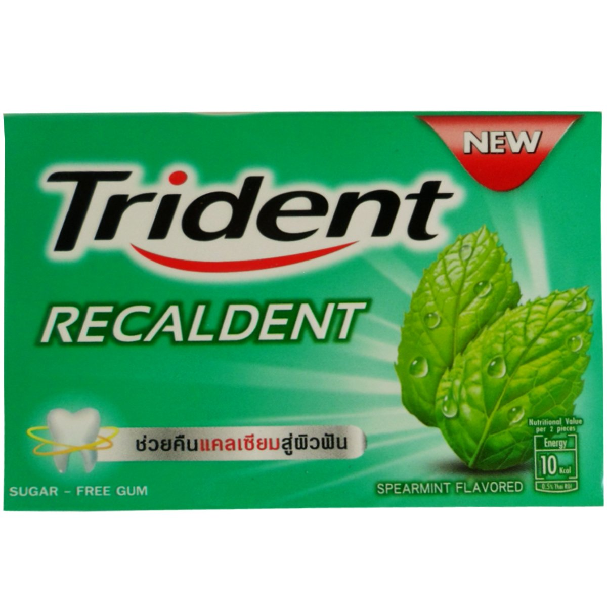 Trident Recaldent Chewing Gum Spearmint Flavored Sugar Free Dental Health Net Wt 12.6 G (9 Pellets) X 9 Boxes