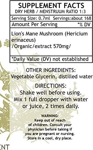 Lion s Mane Liquid Extract 4 fl oz Brain Booster for Enhanced Mental Focus, Memory, Clarity Daily Mushroom Supplement Immune Support Promotes Healthy Nervous System