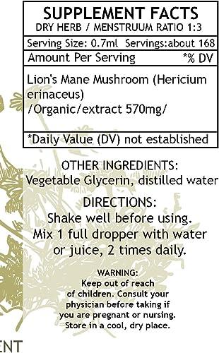 Lion's Mane Liquid Extract 4 fl oz Brain Booster