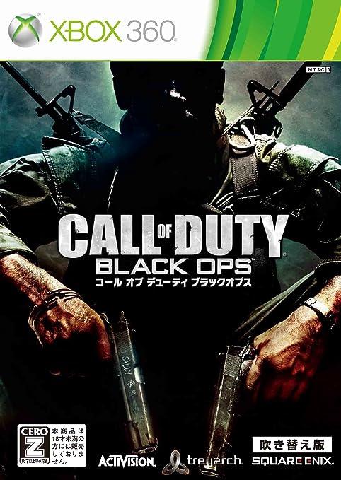 Call of Duty:Black Ops 吹き替え版(xbox360)