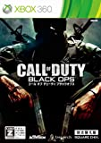 コール オブ デューティ ブラックオプス (吹き替え版) 【CEROレーティング「Z」】 - Xbox360