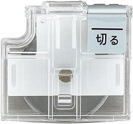 プラス 替刃 ハンブンコ PK-811 / PK-813 専用 直線 (切る) PK-800H1 26-474