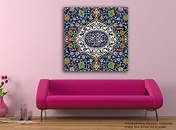 Tamatina islamico tela pittura - Almira - Muslim pittura per parete ...