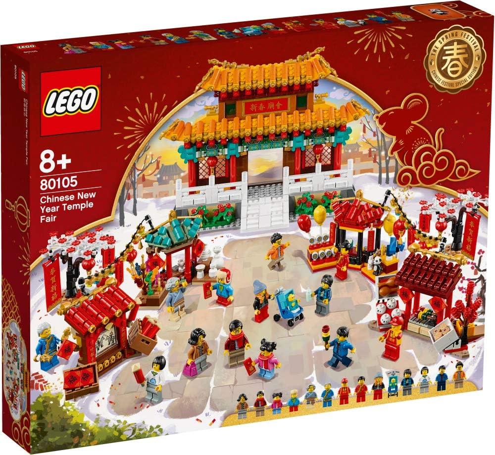 レゴ(LEGO) アジアンフェスティバル 春節のお祝い 80105