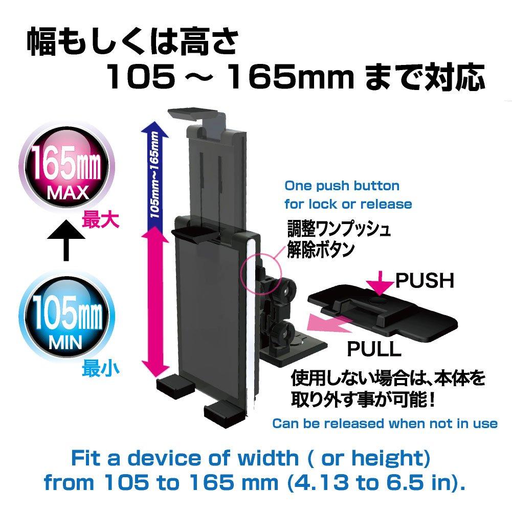 EC-151 Holder Easily Attached Tablet and Large Smartphones Designed in Japan LTD LTD EC-151 Holder Easily Attached Tablet and Large Smartphones/ Designed in Japan SEIKOSANGYO CO.