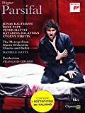 Wagner: Parsifal [DVD]