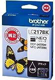 brother 純正インクカートリッジ大容量 ブラック LC217BK