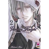 Vampire Knight. Memories: 2