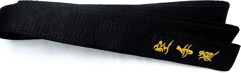 Cimac Colour Karate Belt With Coloured Stripe Adult Aikido Belt Kids 240cm 280cm