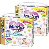 メリーズパンツ Sサイズ (4~8kg) さらさらエアスルー 160枚 (80枚×2)