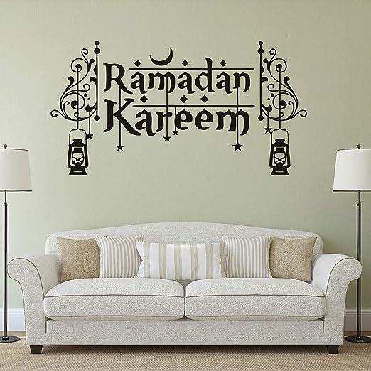xingbuxin Cultura Musulmana Decoración del hogar Diseño de Ramadán ...