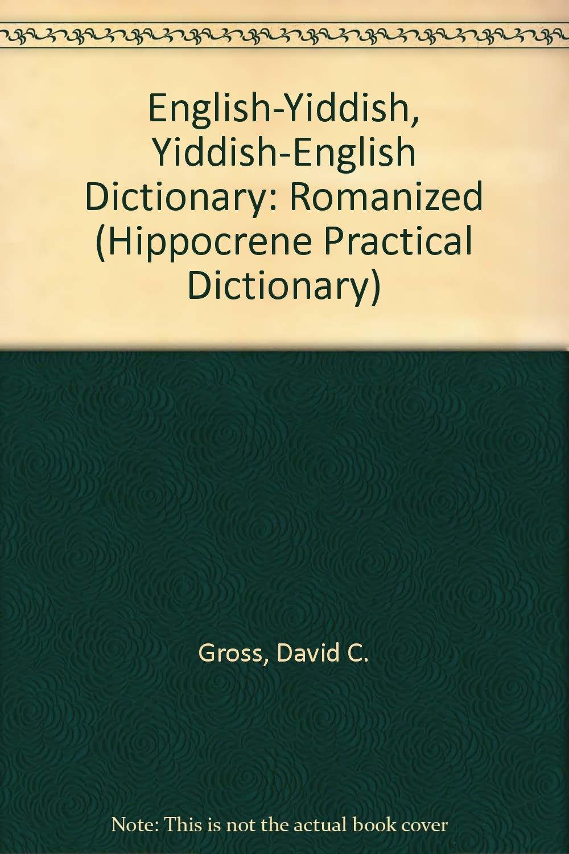 English-Yiddish, Yiddish-English Dictionary: Romanized (Hippocrene Practical Dictionary)