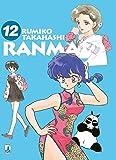 Ranma ½: 12