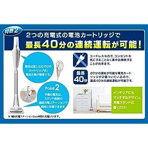 アイリスオーヤマ 充電式スティッククリーナー ESC-7DCK-S