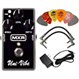 MXR M68 Uni-Vibe Chorus Vibrato Effects Pedal BUNDLE with AC/DC Adapter Power Supply for 9 Volt DC 1000mA, 2 Metal-Ended…