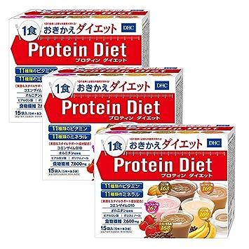 DHC プロティンダイエット 15袋入 × 3箱セット [ヘルスケア&ケア用品