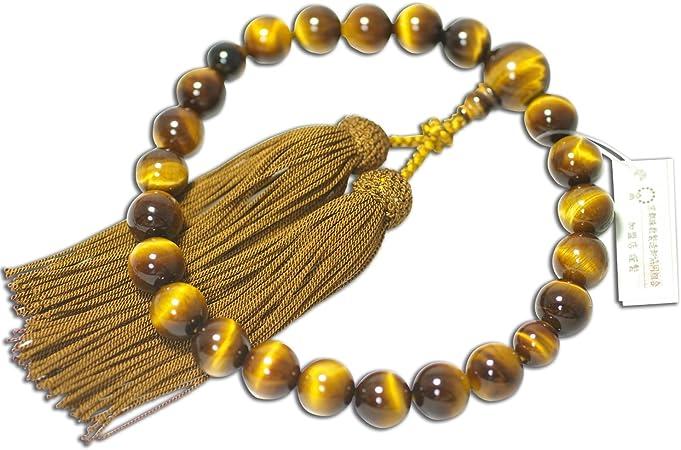 Handcrafted Meditation Prayer Beads