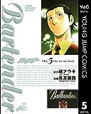 バーテンダー 5 (ヤングジャンプコミックスDIGITAL)