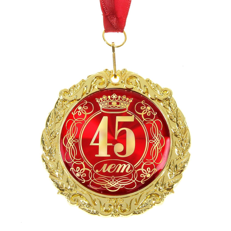 Medalla en tarjeta de{45} años{45} лет Ruso de cumpleaños