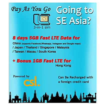 Amazon.com: Super SE Asia Roaming SIM by CSL 5GB + (1GB Hong ...
