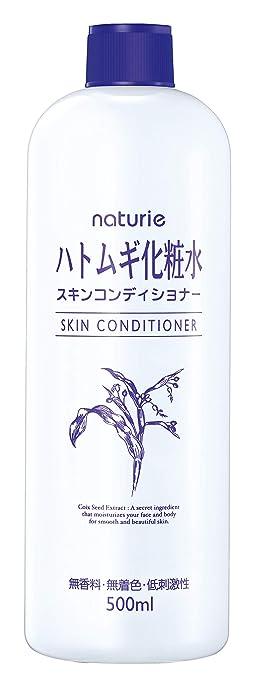 Naturie Hatomugi Skin điều hòa 16,9 Floz./500ml