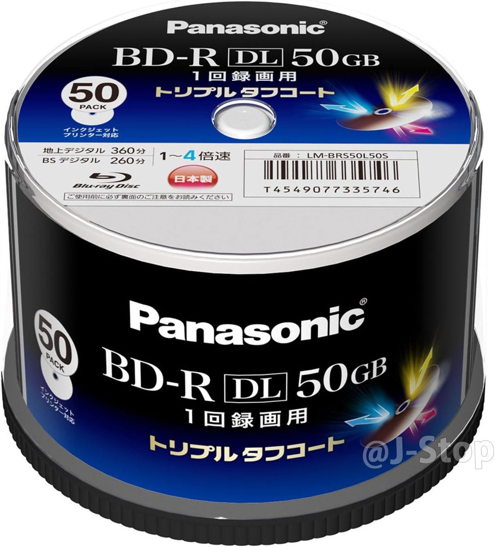 10er Pack Maxell BD-R Blu-ray Disc 4X 25GB