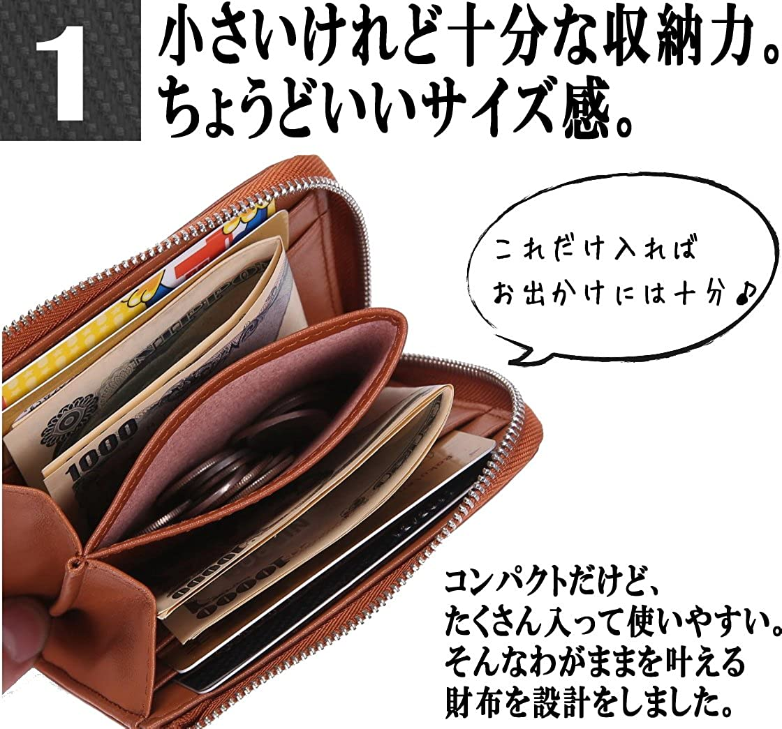 bd6ce955f6f0 Amazon | 財布 L字ファスナー 薄い財布 小銭入れ コインケース 小さい財布 本革 (ブラウン) | Legare | 小銭入れ