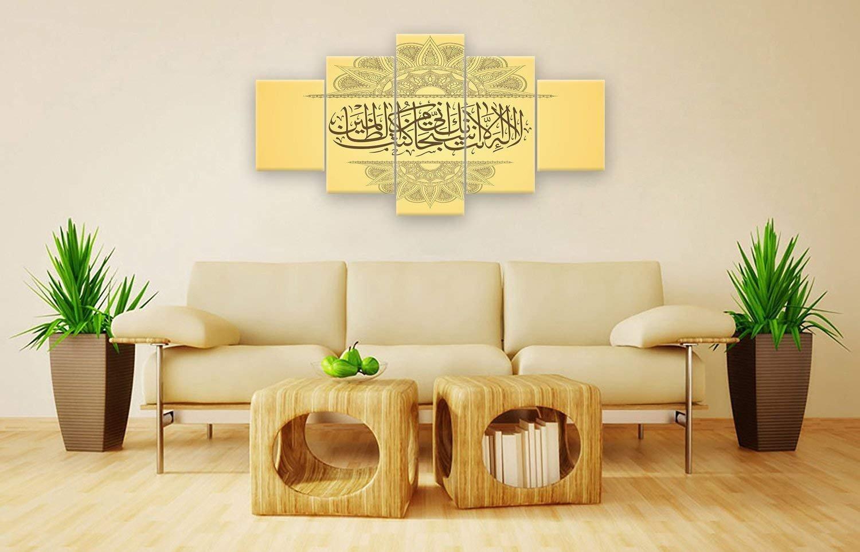 Amazon.com: Large Size Islamic Wall Art Muslim Canvas Painting ...