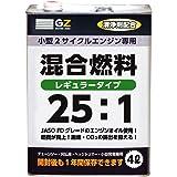 ガレージ・ゼロ レギュラー 混合ガソリン 25:1 GZ004 4L