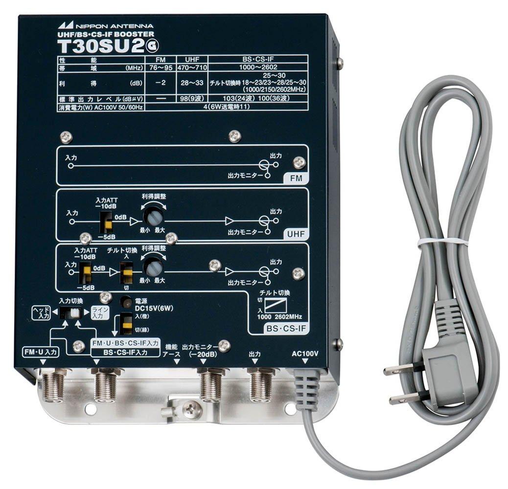 日本アンテナ CSBS/UHFブースター 37dB型 2602MHz FM補完放送対応 FMパス T37SU2 B074F33SGK 37dB型