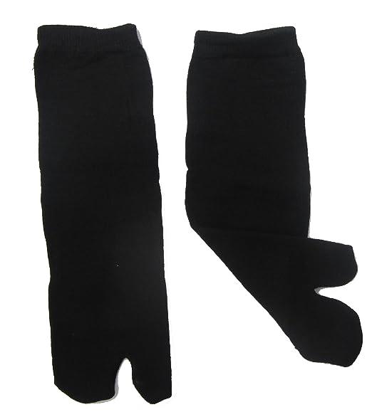 NWS SHIHAN Japonés Tabi De Ninja Calcetines Negros - 1 PAR Senior (RU 7-11): Amazon.es: Deportes y aire libre