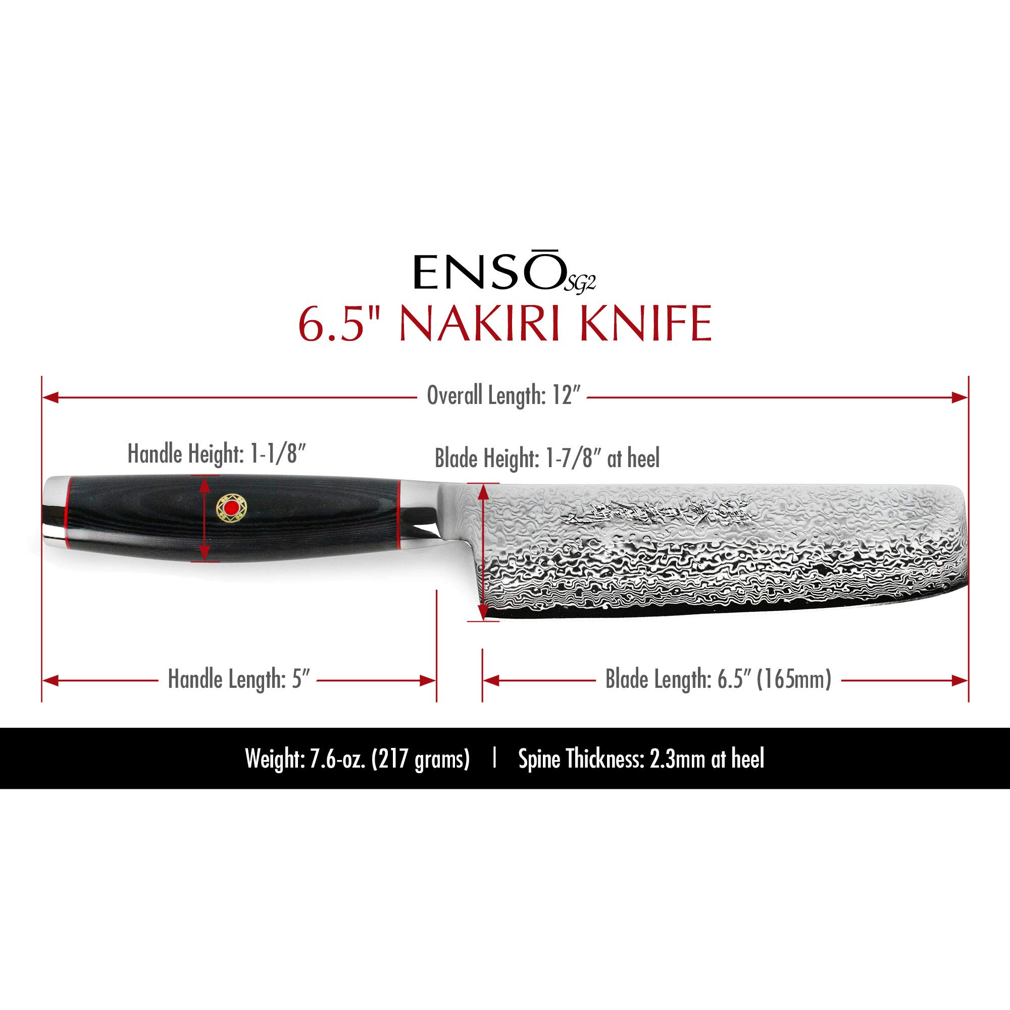 Enso SG2 Nakiri Knife - Made in Japan - 101 Layer Stainless Damascus, 6.5'' by Enso (Image #2)