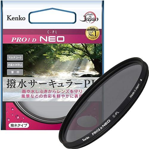 Kenko PLフィルター PRO1D NEO
