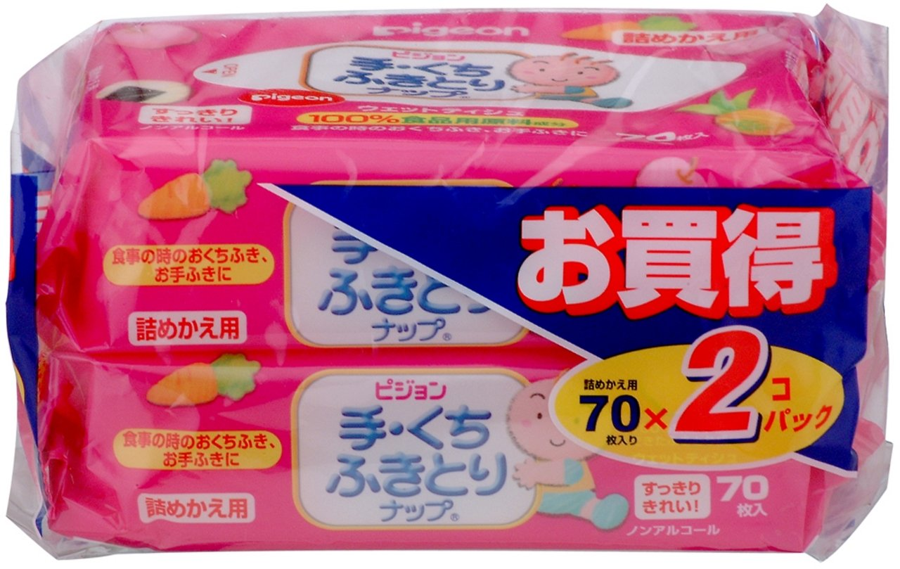 PIGEON Baby Hand & Mouth Wipe (2 packs)- Made in Japan (japan import) 10440