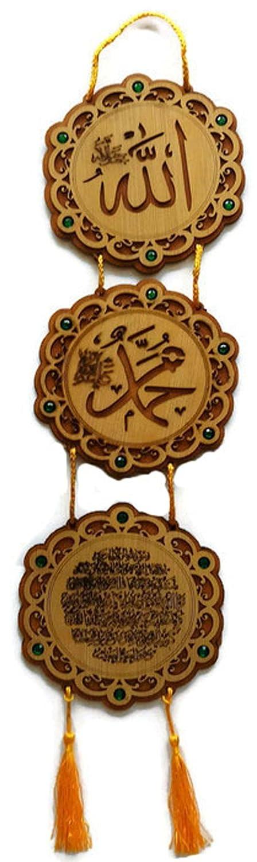 3 Circle Wooden Plates Display AMN095 Islamic Wall Door Hanging Decorative Sign Ornament Engraved Wood Arabic Calligraphy Allah Muhammad Names w/Ayatul Kursi Muslim Gift