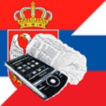 Russian Serbian Dictionary