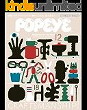 POPEYE(ポパイ) 2018年 12月号 [クラフツマンシップ。確かにこれは、職人技だ!] [雑誌]