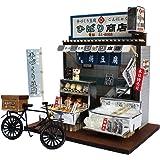 ビリー 手作りドールハウスキット 懐かしの市場キット 豆腐屋 8663