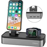 Oittm 多機能充電スタンド Apple Watch/iPhone/iPad充電スタンド スマートフォン アップルウォッチ両用充電クレードル 3in1 USB充電器 同時充電可能 Apple Watch Series 2、iPhone 7/7Plus、6s/6sPlus、Samsung、Xperia、iPad等のスマホ、タブレットに対応 (ブラック)