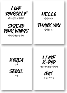 "SCENE: YOURSELF Kpop Merchandise for K-Pop Fans, 11.7"" x 16.5"", Unframed, Paper, Matte Lamination, Set of 4 Minimalist Posters, Black and White"