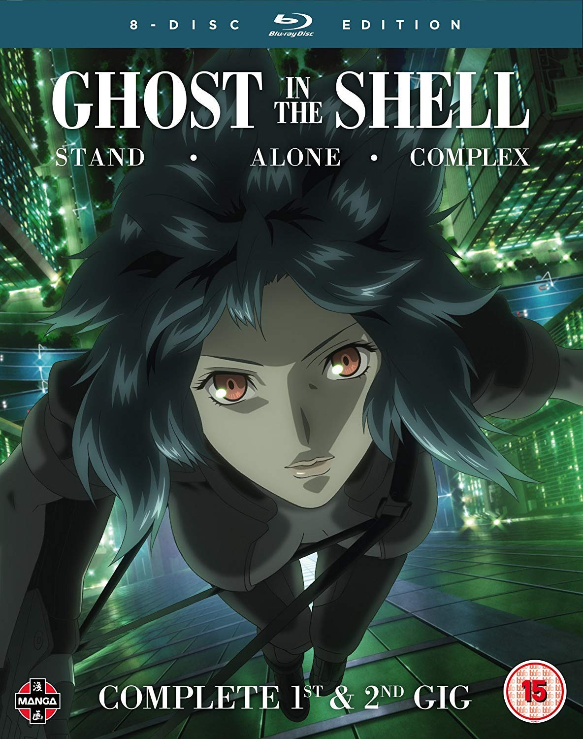 Amazon Com Ghost In The Shell Stand Alone Complex Complete Series Collection Blu Ray Shiro Saito Mary Elizabeth Mcglynn William Frederick Knight Richard Epcar Crispin Freeman Peggy O Neal Dino Andrade Kevin Brief Loy