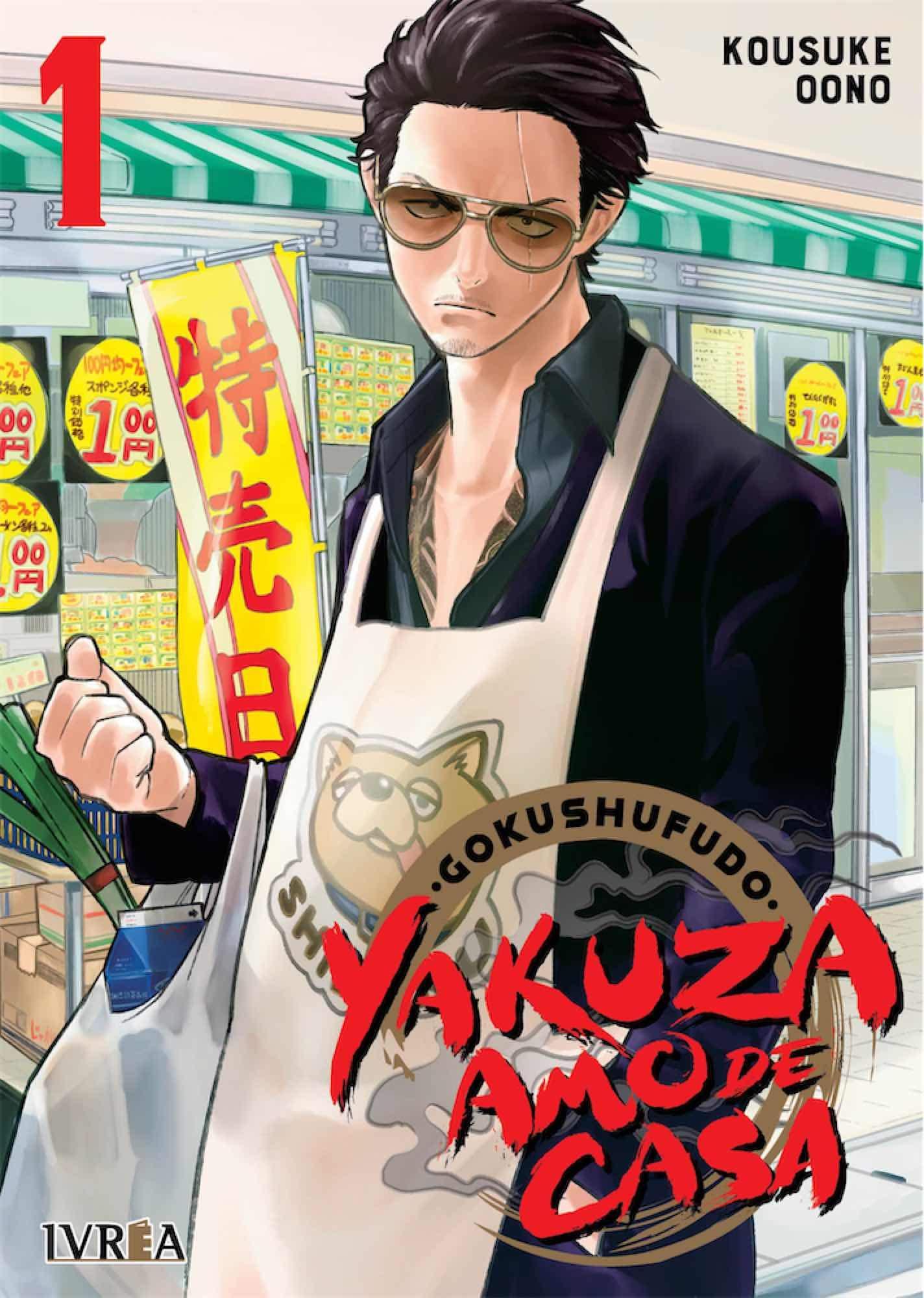Gokushufudo