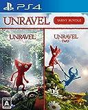 Unravel (アンラベル) ヤーニーバンドル - PS4