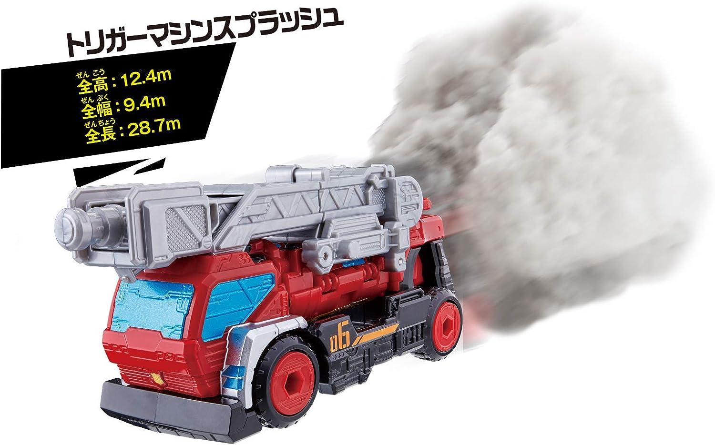 BANDAI Lupinranger VS Patoranger DX Trigger Machine Splash JAPAN OFFICIAL IMPORT