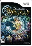 タクトオブマジック - Wii