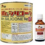 GSIクレオス VANCE PROJECT Mr.シリコーン 1kg 硬化剤付き VM001