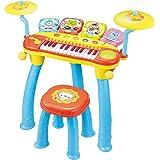 おもちゃ屋 toys マジックキーボード シンバルとドラムセット マイク 椅子あり 音楽おもちゃ オレンジ [並行輸入品]