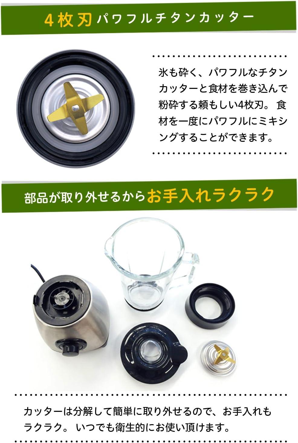 siroca(シロカ)「ミル付きミキサー SJM-180G」