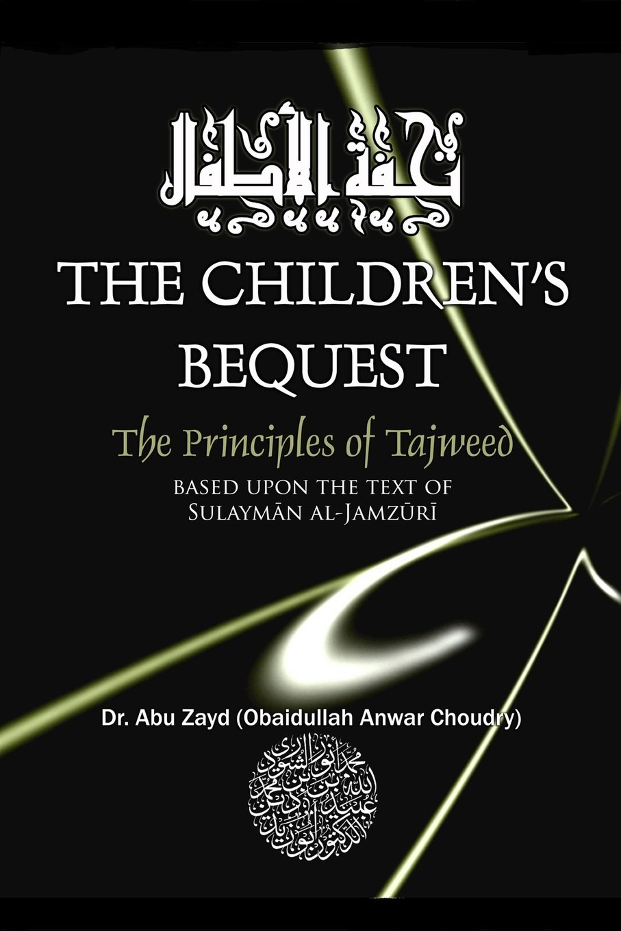 CHILDRENS BEQUEST The Art of Tajweed 3rd edition Softcover pdf