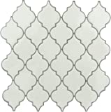 Amazon Com Self Adhesive Backsplash Wall Tiles Home